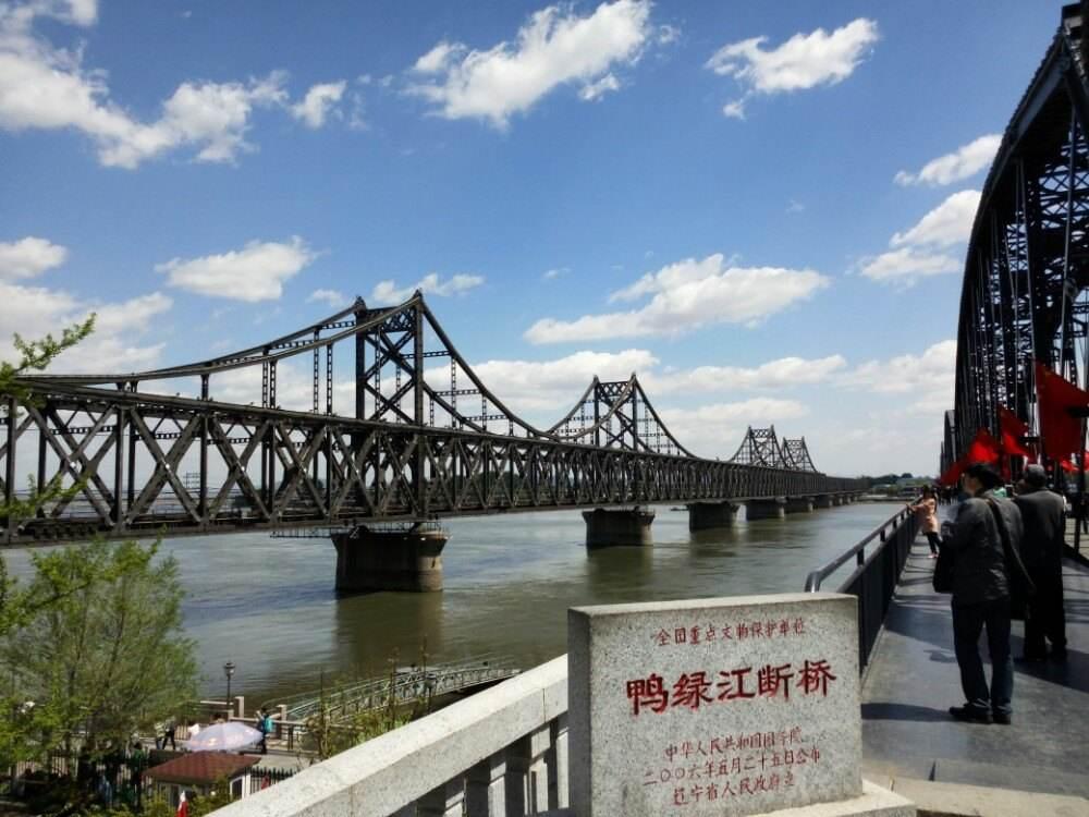 辽宁省丹东市鸭绿江大桥